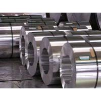 Wholesale Slitted Construction Galvanized Steel Coils from china suppliers