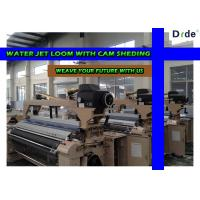Wholesale Cloth Weaving Water Jet Loom Weaving Machine High Density SGS Standard from china suppliers