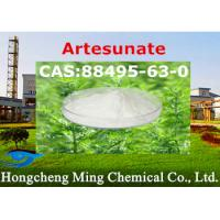 Wholesale High Purity Raw Material Pharmaceutical Artesunate CAS 88495-63-0 for Malaria Treatment from china suppliers