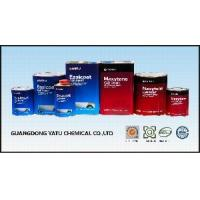 China Automotive Paint and Car Paint on sale