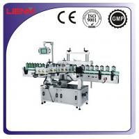 Wholesale LIENM Factory automatic round bottle labeling machine from china suppliers