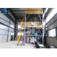 China Fully Automatic Dry Mortar Plant For Wall And Floor Tile Adhesive Production on sale