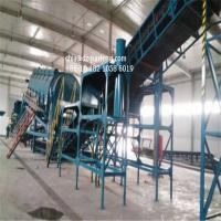 Wholesale Automatic municipal solid waste recycling plant Urban Garbage Sorting plant screw sorting machines for sorting MSW from china suppliers