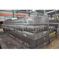 Wholesale Hot-rolled sheet steel 1.2344 from china suppliers