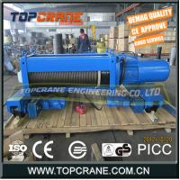 Wholesale Electric Wire Rope Hoist With Double Hoisting Speed Double Trolley Speed from china suppliers