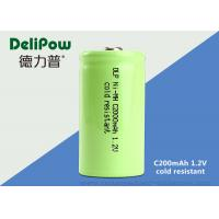 Buy cheap C3000 High Power Low Temperature Rechargeable Batteries OEM Available from wholesalers