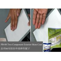 Wholesale Two Component Epoxy Interior Wall Putty High Strength Harmless from china suppliers