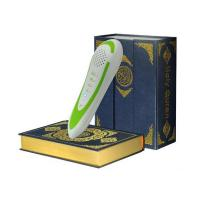 Wholesale Hot!! Top Quality Quran Reader Pen Price,word by word M9 Tajweed Somail from china suppliers