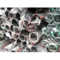 Wholesale Decorative Stainless Steel Welded Pipe High Polished from china suppliers