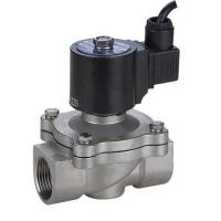 "Wholesale Stainless Steel Underwater Solenoid Valve , 3/4""Magnetic Solenoid Valve For Fountain from china suppliers"