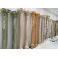 Wholesale Decorative Pedestals Natural Stone Columns , Multi - Color Marble Columns from china suppliers