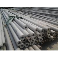 Quality Cold rolled / Cold drawn stainless steel tube , 304L thick wall pipe for sale