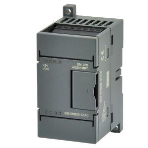 Wholesale EM232 2 Outputs x 12 bits PLC output Module Factory Production PLC from china suppliers
