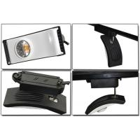 Wholesale Energy Saving 20w Cob Led Track Light For Hall / Bar , 90 Degree Rotatable from china suppliers