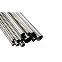 Buy cheap Seamless Sanitary Inconel Nickel Alloy Pipe N06625 For Chemical Industry from wholesalers