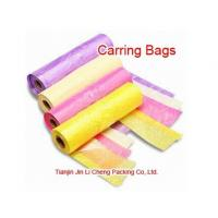 China garbage bag /plastic bags on sale