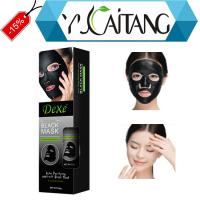 Wholesale Top selling products in alibaba cheap black head face mask for wholesale from china suppliers