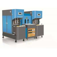 Wholesale Semi Automatic Pet Stretch Blow Molding Machine , Plastic Water Bottle Making Machine from china suppliers