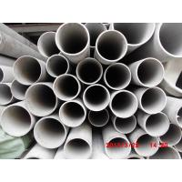 Wholesale ASTM A312 17-4PH/EN1.4438/SUS630 SS Seamless Pipe Precipitation Hardening from china suppliers