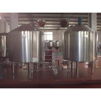 Wholesale Conical Fermenter Stainless Steel Brewing Equipment For Restaurants Hotel from china suppliers