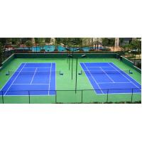 Wholesale Colorful Basketball Court Flooring Self Leveling Layer Coating SGS Certificated from china suppliers