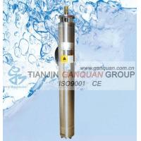 Buy cheap QJR submersible hot water pump for geothermal well from wholesalers