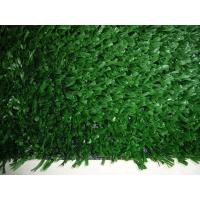 Wholesale Nylon synthetic turf for golf course from china suppliers
