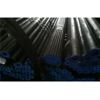 Wholesale SGS BV Carbon Seamless Steel Pipe API 5CT 5L Standard from china suppliers