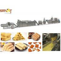 Wholesale Full Automatic Snack Production Line Puffed Corn Snack Jam Center Core Filling from china suppliers