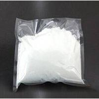 Wholesale Testosterone Acetate Pharmaceutical Powder For Body Building Raw Test Powder from china suppliers