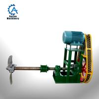 China Paper Making Machine Pulping Equipment Small Size Paper Pulp Thruster on sale