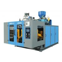 Wholesale Fatigue Resistant Plastic Blow Molding Machine For Water Tank High Rigidity from china suppliers