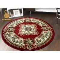 Wholesale Customized Persian Floor Rugs / Persian Round Rugs For Conference Room from china suppliers
