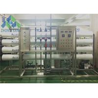 Wholesale Low Energy Consumption Salt Water Treatment Plant For Daily Water Use from china suppliers