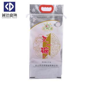 China 10kg 25kg 50kg Matt Lamination Polypropylene Bags For Packaging With Handle on sale