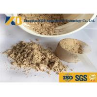 Wholesale Feed Grade Nutribiotic Raw Organic Rice Protein With Fresh Raw Material from china suppliers
