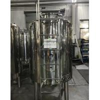 Wholesale 100L-40000L Stainless Steel Milk Tank , SS304 / SS316L Mobile Storage Tank from china suppliers