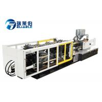 Wholesale CE Mini Plastic Injection Molding Machine , Preform Making Machine from china suppliers