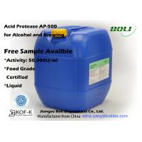 China Food Grade Acid Protease AP -500 Brewing Enzymes For Alcohol And Brewing on sale