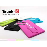 Wholesale Silicone card holder wallet, silicone smart card wallet, 3M sticky with phone stand from china suppliers
