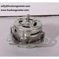 Electrical parts suppliers images electrical parts suppliers for Electric motor parts suppliers