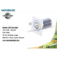 Wholesale 12W High Power Led Downlight  For Schools 30 / 60 / 90 Degree from china suppliers