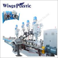 Wholesale PE - AL- PE Pipe Plant Machine / PERT & Aluminum Pipe Extrusion Machine from china suppliers