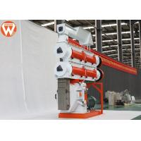 Buy cheap Crumbler Machine Bird Feed Production Line , Low Breakdown Animal Feed Plant from wholesalers