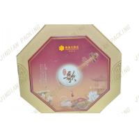 Wholesale Luxury Octagonal Recycled Cardboard Food Packaging Boxes For Gift With Lids from china suppliers