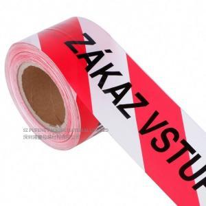 China PVC Hazard Safety Floor Tape Heat Resistant , Waterproof Anti Slip Adhesive Warning Tape on sale