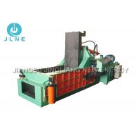 Wholesale Large Capacity Baling Machine Scrap Metal Processing Equipment from china suppliers