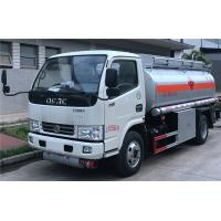 Wholesale Dongfeng 6000 Liters Fuel Refueling Truck With Oil Pump And Filling Gun from china suppliers