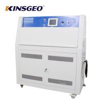 Wholesale 304 Stainless Steel Uv Aging Test Chamber With Pid Ssr Control 1 Phase 220v 50hz from china suppliers