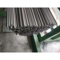Wholesale Cold Drawn SAE1045 Steel Round Bar SAE1045 / S45C ASTM / DIN Standard from china suppliers
